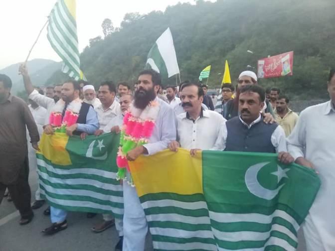 Kashmir_Rallay